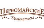 Первомайские деликатесы
