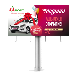 Реклама на билбордах 3х6