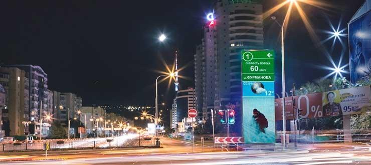 Реклама на медиабордах в Алматы
