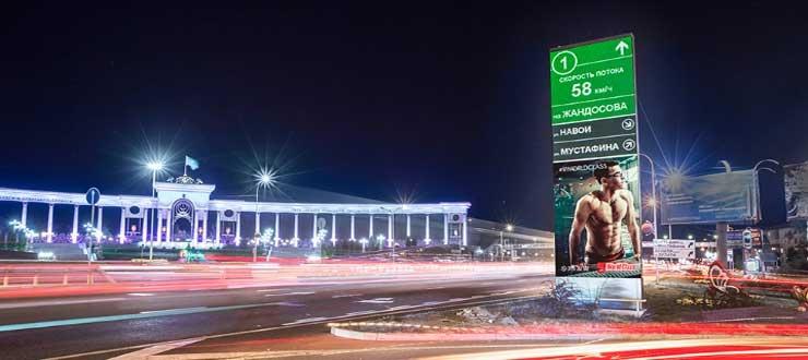 Реклама на видеобордах в Алматы